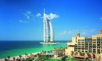 Dubai Tours and Holidays to United Arab Emirates